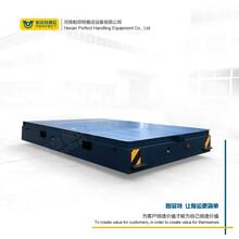 蓄電池電動平車無軌平車軌道式電動平車山東廠家專業訂做生產圖片