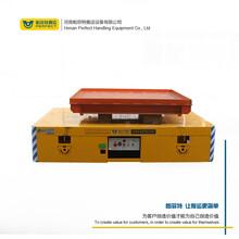 轉運移動無軌平車電動擺渡車鋼結構4輪平板電動車大噸位搬運工具圖片
