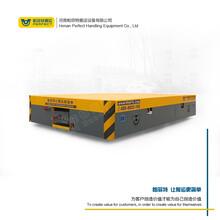 模具無軌電平車大型鋼卷鑄鋼工件轉運過跨平板車電動臺車按需定制圖片