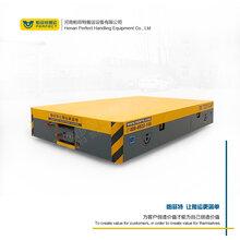 實心包膠輪無軌縱橫車免維護蓄電池同步遙控電平車40噸電動電瓶車圖片