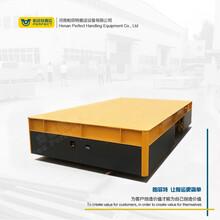 蓄電池電動無軌平板車無軌道過跨搬運平移車載重可定制plc系統圖片