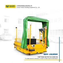 5吨平板电动车小型轨道转运车3吨电动平板车遥控牵引平台车图片