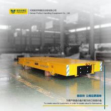 搬運不銹鋼管車間平車地軌過跨運輸車牽引平板拖車蓄電池電動平車圖片