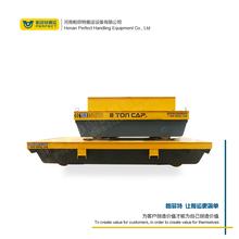 軌道鋼軌平臺車30噸升降過跨車10噸搬運涂塑鋼胚過跨電動平車BXC圖片