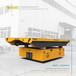 有軌電動平板車方鋼搬運軌道平板車輪式平板車過跨車