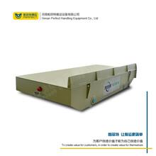 帕菲特BJT电缆卷筒工业重型设备车间搬运电动平车铁路轨道平板车图片