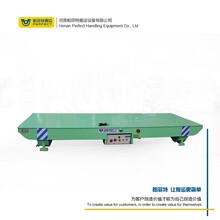 可定制过跨平板车40吨电动搬运车可定制钢坯搬运车钢轮轨道车图片