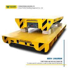 拖鏈軌道車5噸可轉彎軌道地平車間牽引無軌平板車管道小車定制圖片