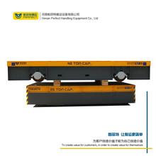 电动大型重物搬运车KP系列蓄电池电动平车生产定制低压导轨地爬车图片