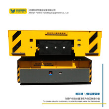 kp電動平車搬運車軌道平車涂裝生產線軌道平車電車蓄電池軌道平車圖片