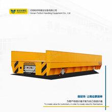 重物运载液压搬运车横移车10吨遥控液压升降搬运卷材运输电动平车图片