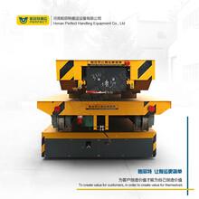物料运输大轨距电缆卷筒供电横向移动电动轨道平车称重设备运输车图片