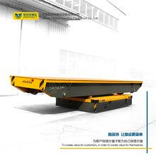 3噸5噸10噸50噸軌道平移過跨運輸平板車低壓軌道電動平車軌道輪子圖片