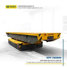 卷材運輸機低壓軌道供電四輪運輸車杭州噴漆房用軌道鋼板平板車圖片