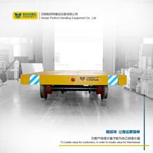 模具运输平台车KPX系列轨道平车电动搬运平车定制电动平板车图片
