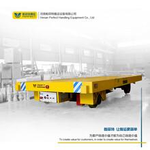 重載自動化物流分配平車物料工件運輸磁條導航AGV小車5-30T承重車圖片