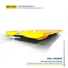 蓄電池平板車電機軌道平車軌道平板車工業車間貨物軌道運輸物流臺車圖片