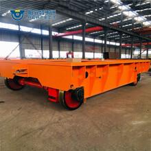 鋼軌平移車10噸大噸位軌道牽引車有軌蓄電池平板車專業定制圖片