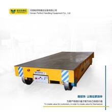 工業軌道搬運平板車10噸公鐵兩用牽引平板拖車大型貨物運輸工具車圖片