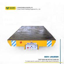 60噸低壓軌道供電電動平板車10噸新能源電池四輪式電動平車可定制圖片