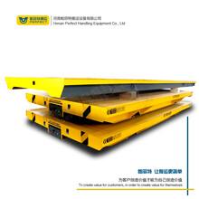 儀器搬運有軌平車軌道平車平車50噸鑄件搬運車轉彎電動軌道平板車圖片