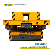 帕菲特KPX型蓄电池供电系列轨道平车可转弯电动平车厂家图片