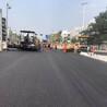 深圳东莞沥青路面工程承包-包工包料