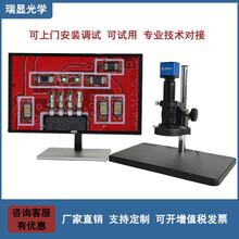瑞顯光學廠家視頻顯微鏡高清工業相機ccd變倍放大電子顯微鏡檢測圖片