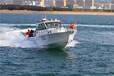 中央控制釣魚艇專業玻璃鋼游艇私人商務艇