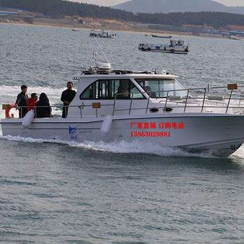 高档钓鱼船玻璃钢豪华私人游艇13米游艇钓鱼船