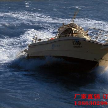 海钓俱乐部快艇9米专业钓鱼船厂家直销
