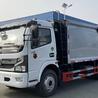 垃圾车_国六8方压缩垃圾车配置及价格