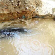 花都地板下水管漏水,商品房不用水水表自己转动检测