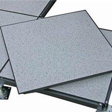 防静电地板机房高架全钢防静电地板HPL地板图片