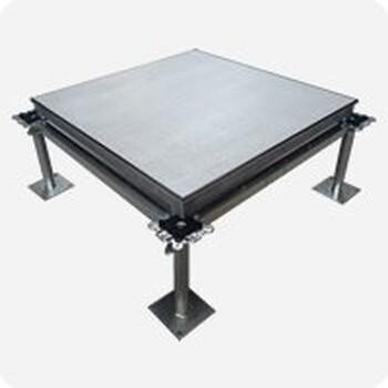 河南轩跃铝合金防静电地板可选HPL或PVC面层贴面