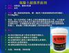 廣州市白云混泥土界面劑十大品牌
