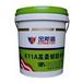 K11A高柔韧性防水涂料