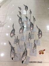 年年有鱼酒店背景墙装饰抽象不锈钢鱼雕塑摆件镜面不锈钢水景鱼雕塑