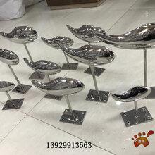 户外水景鱼雕塑彩色不锈钢鱼雕塑镜面抽象不锈钢鱼群雕塑摆件