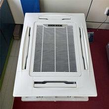 重慶卡式風機盤管嵌入式風機盤管智能型嵌入式風機盤管嵌入式風機盤管廠家圖片
