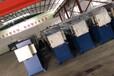 廠家直銷爬爬墊eva裁斷機海綿分切焊管輔助機書包裁斷機