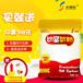 幼畜防腹瀉專用奶粉