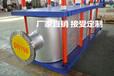 化工用全焊接板式換熱器廠家耐高溫高壓