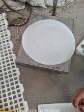 塑料省料盘鸡用塑料桶盘