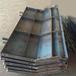 加工定制声屏障模具遮板模具防撞墙模具挡渣块模具水泥预制防撞墙