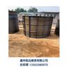 污水预制检查井模具