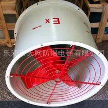 DZ-11-5A-0.25KW-1450r-min轴流风机带百叶窗DZ-13-7A图片