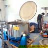 东莞特价促销小型离心分离脱水机、三足鼎立脱水机、高速甩干脱水机