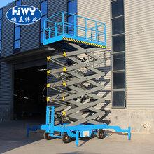 天津四輪液壓升降機移動式升降平臺4-18米小型電瓶作業升降車價格