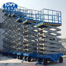 廠家供應高空作業設備液壓升降機移動式升降平臺價格